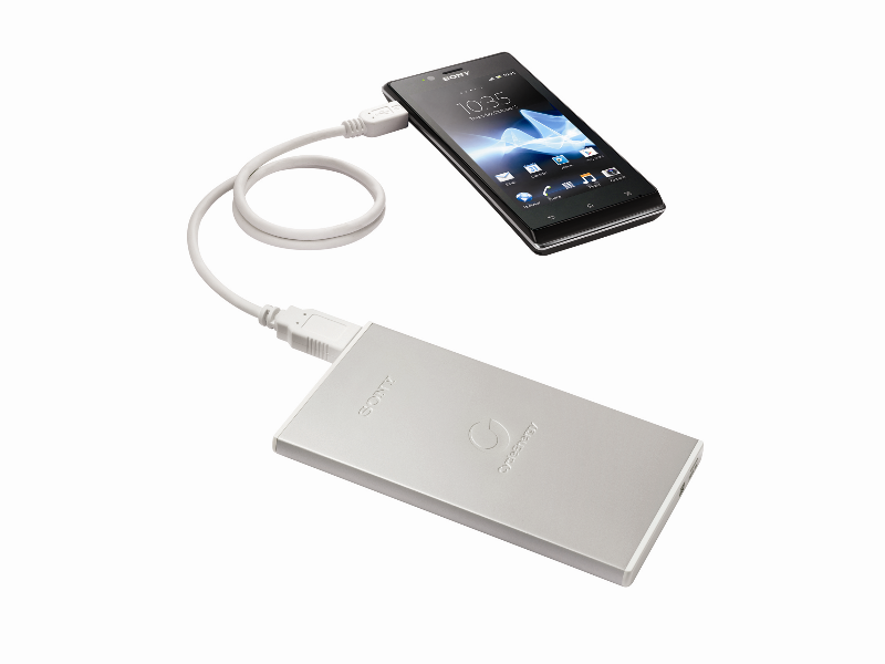 Přenosné USB nabíječky Sony